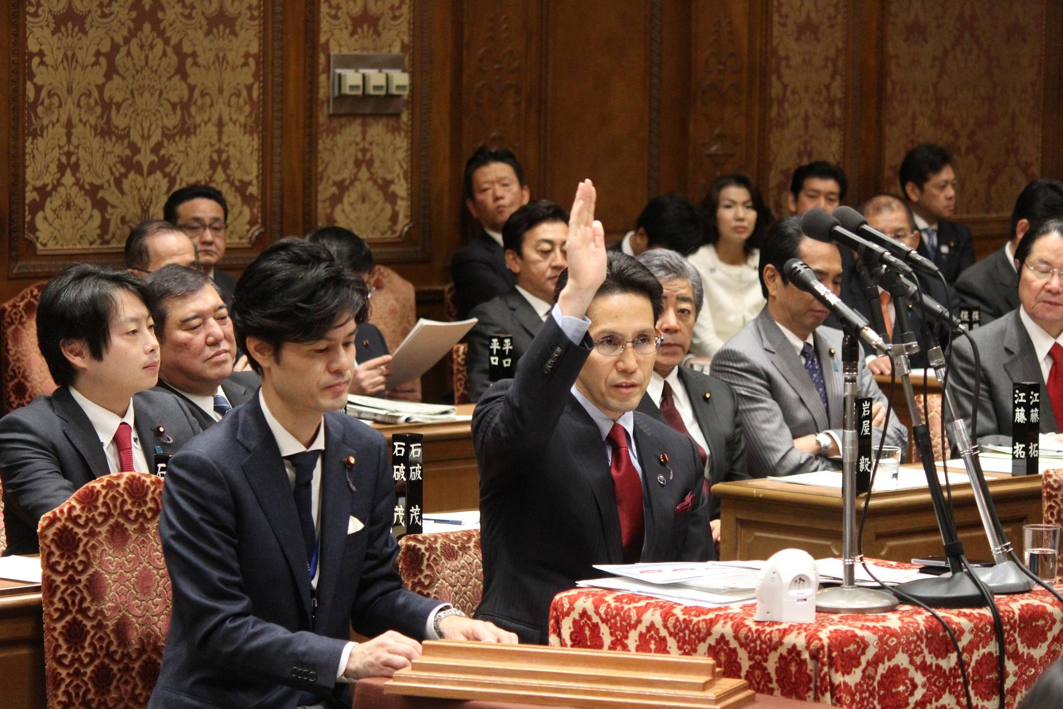 会 委員 衆院 予算